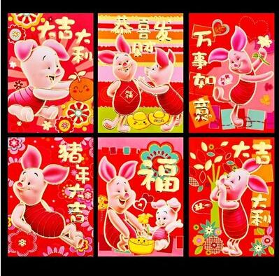 Freeshipping  18pcs  Chinese New Year Red Envelope Creative Red Envelope Red Pocket Bag Party Envelopes