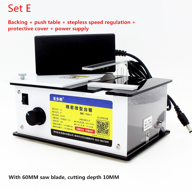 Mini precision table saw Handmade Woodworking Bench DIY Hobby Model Crafts Cutting Tool Electric Bench Lathe Saw 8000RPM Y mini hobby table saw woodworking bench saw diy handmade model crafts cutting tool with power supply hss 60mm circular saw blade