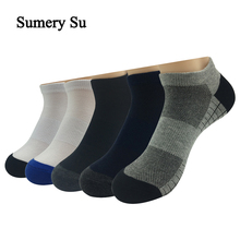 5Pairs/Lot Socks Men Ankle Low Cut Casual Outdoor Running No Show Cotton Male Breathable Comfortable Gift Hot Sale
