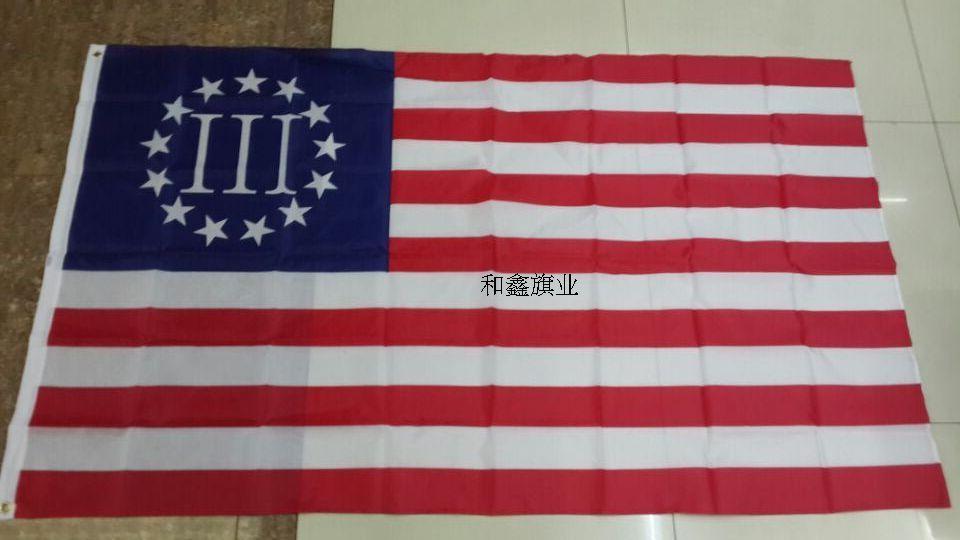 ⑥Americano EUA bandeira bandeiras três movimento vertical 90 150 cm ... f444084ddd7