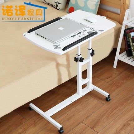 LK363 высокое качество складной металлический ноутбук стенд высота свободный подъем ноутбук стол для кровати Диван офисный прокатный компью... - 2