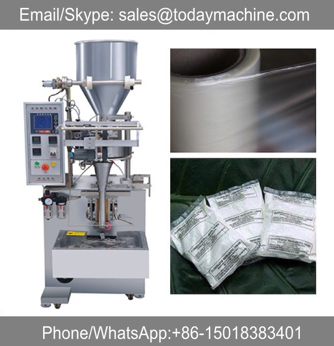 laundry pods form fill seal packaging machine with water soluble pva film powder only