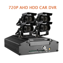 Free Shipping G-sensor H.264 HDD 4CH 720P AHD Car DVR Video Recorder Real time Record Metal Rear Side Front View Car Camera Kit