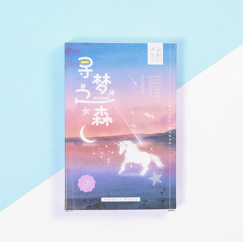 30Sheets/Set Dreamy Unicorn Luminous Postcard /Greeting Card/Message Card/Christmas And New Year Gifts