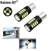 2 HID Matching 6000K White 44 SMD 3030 1156 7506 LED Replacement Bulbs 2011 2017