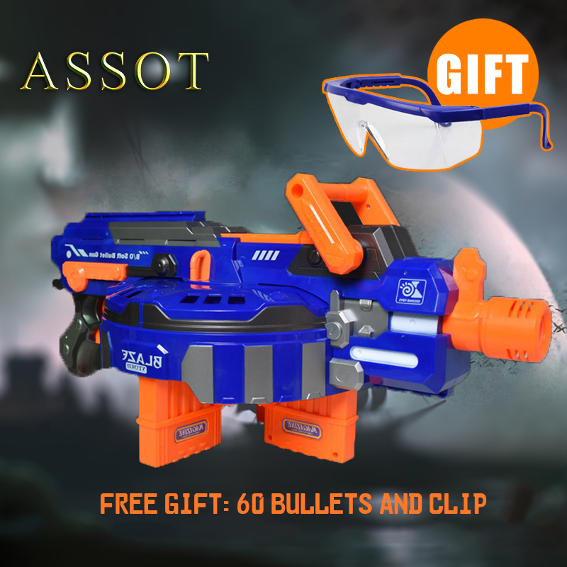 Parent-child interactive toys toy gun soft bullet guns outdoor fun sports Electric plastic toy gun air soft airsoft pistol funny fishing game family child interactive fun desktop toy