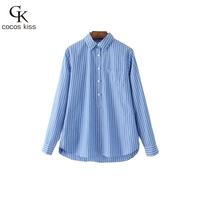 2017 New Womens Blue Striped Casual Gentle Cotton Polyester Autumn Lady Shirts Popular