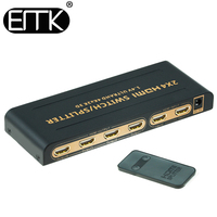EMK 4Kx2K 2 in 4 Out 2x4 HDMI Switcher Splitter 2 input 4 output HDMI Splitter with IR Remote Control DC5V Power