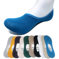 Men S No Show Invisible Colorful Stripe Socks 5 Pairs With Hidden Solid Liner