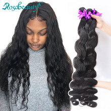 30 32 36 40 Inch Rosa Beauty 7A Brazilian Hair Weave Bundles Body Wave 100% Human Hair Extension Weft Remy Hair Weaving(China)