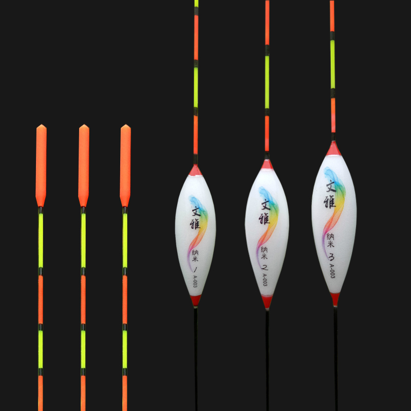 3pcs lot Fishing Float Bobber Nano Floats Fishing Tackle Buoy Fishing Floats For Lake Fishing Equipment Accessories in Fishing Float from Sports Entertainment