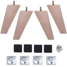 4pcs אשור עץ מחודד החלפת ספת ספת כיסא הדום ספה הדו מושבית שולחן ארון עץ ריהוט רגליים ריהוט עץ רגליים