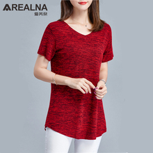 2018 Autumn Korean Vogue Long Sleeve T Shirt Women Plus Size 4XL 5XL Female Vintage Sexy Tops Tshirt Hipster Tees Shirts Femme