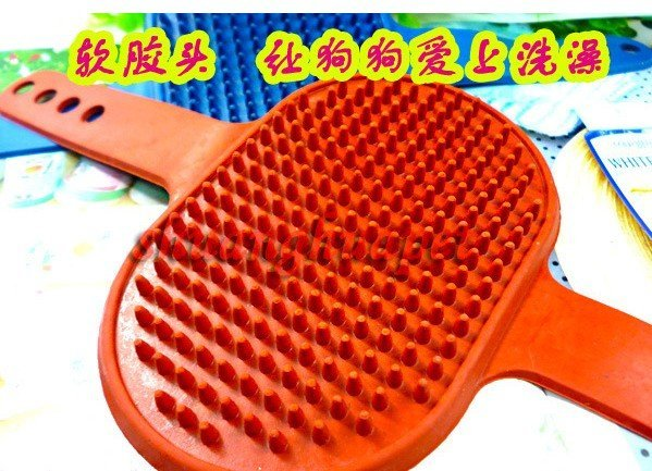 Free Shipping New Useful Comb Hair Grooming Oval Strap Bath Handle Rubber Soft Cat Pet Brush #H0115