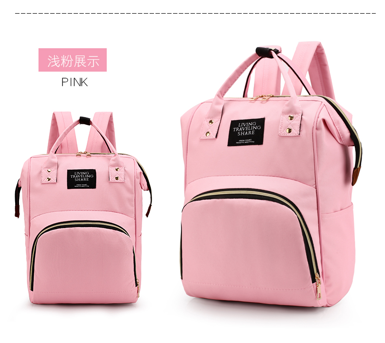 HTB1s.Z9cEGF3KVjSZFmq6zqPXXag Large Capacity Mummy Bag Maternity Nappy Bag Travel Backpack Nursing Bag for Baby Care Women's Fashion Bag