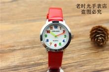 Fashion Round Learn To Time Kids Boy Girl  Quartz Student Wristwatch Children's Tutor Watch simple design child gift clock
