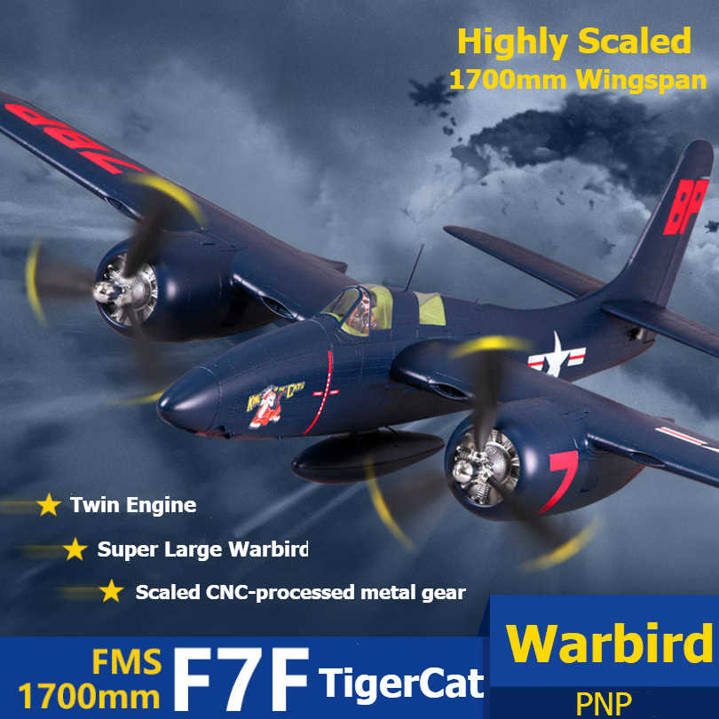 FMS RC Airplane 1700mm 1 7m F7F Tiger Cat Twin Engine Blue / Sliver PNP Big  Scale Gaint Warbird Model Hobby Plane Aircraft Avion