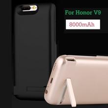 8000 мАч Внешний блок питания зарядное устройство упаковка чехол для Huawei Honor V9 батарея Зарядка рамка чехол с держателем кронштейна