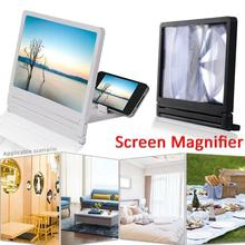 3D Mobile Phone Screen Magnifier HD Video Amplifier Folding