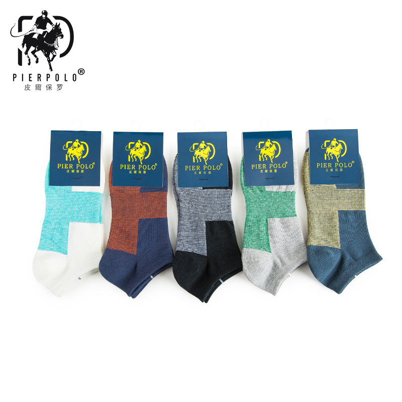 2018 Calcetines Hombre Promotion Standard Pier Polo New Men Socks Cotton Short Tube Waist Socksmens Leisure Factory Wholesale