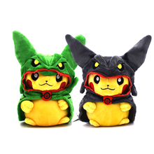 2017 New 20cm Anime Plush Toy Kawaii Cosplay Rayquaza Green/Black Stuffed Doll Plush Toy For Children Best Gift Free Shipping