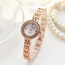 2017 New Fashion Women's Fashion quartz watch Dress bracelet watch bracelet Ladies wristwatches Montre Femme relogio masculino