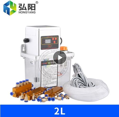 Full set 2L Fully Automatic Lubrication Pump 220v Single screen Oil Lubrication Pump for CNC ROUTER