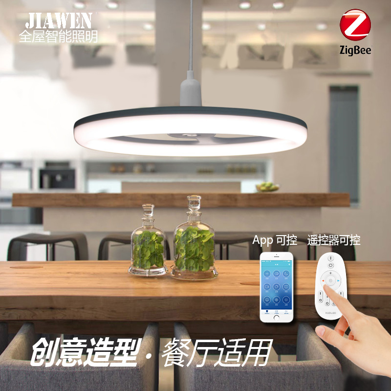 Zigbee 18W LED Annular light, wireless light and App control, smart home lamp, for zigbee bridge freeshipping rs232 to zigbee wireless module 1 6km cc2530 chip