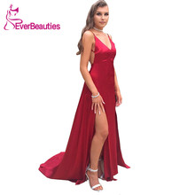 Robe De Soiree Mermaid V-Neck Evening Dresses Long Backless High Split Burgundy Formal Dresses burgundy lace details crew neck long sleeves high waisted dresses