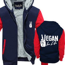 """Vegan For Life"" men's jacket / hoodie"