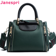 Janespri High Capacity Soft PU Leather Female Handbags Fashion Panelled Women Shoulder Bag Daily Casual Tote Messenger