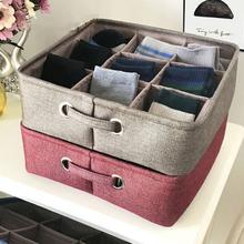Kosz na bieliznę bawełniana i lniana z 9 siatkami szafka na bieliznę organizator na bieliznę skarpety schowek na różności dzielniki do szuflad tanie tanio YIWUMART Tkaniny 30*30*10cm Underwear Storage Box Burlap + EVA underwear storage box Multifunctional storage boxes Drawer Closet Storage Box