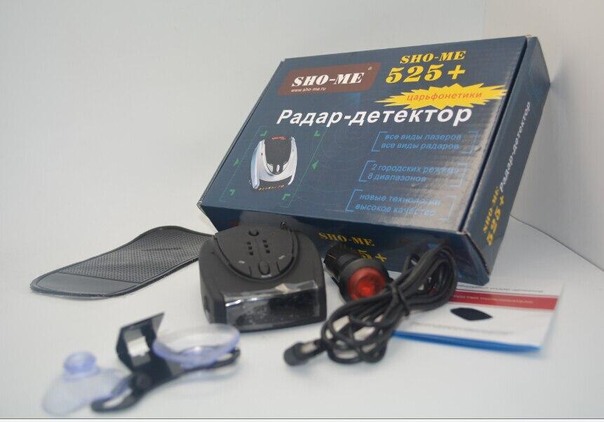 Électronique Détecteur De Radar Russe Version STR525 + Voiture Anti-Police Détecteur de Radar Alerte Affichage LED Laser De Voiture Vitesse détecteurs