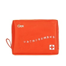 First aid kit portable emergency rescue bag equipped with 40-42 pieces evailable first aid supplies