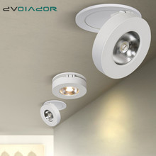Foldable and 360 degree rotatable led ceiling light recessed 12w 7w 5w Silm LED Downlight Ceiling Spotlights for indoor lights