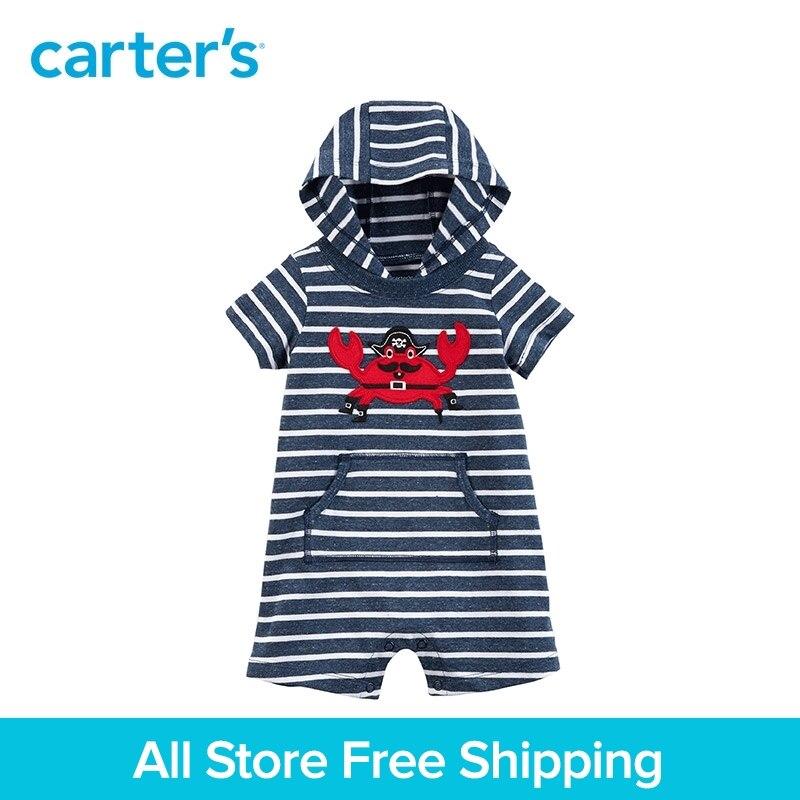 1-Pezzo di carter bambino dei capretti dei bambini dei vestiti Del Ragazzo del cotone di Estate jersey Granchio Pagliaccetto 118H991