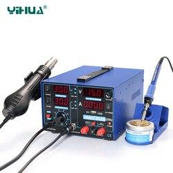 3 w 1 YIHUA 853D 2A ze stacją lutowniczą USB stacja lutownicza na gorące powietrze 220V lub 110V w Elektryczne lutownice od Narzędzia na