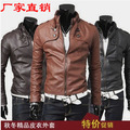 2015 men's autumn and winter leather clothing 3 color outerwear slim stand collar PU motorcycle jacket