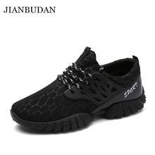 JIANBUDAN Fall Men's casual shoes breathable wear non-slip shoes fitness Mesh upper  and comfortable men leather shoes