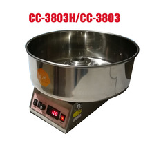 110V/220V Cotton candy machine commercial electric floss cotton maker Electric Machine