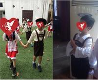 Boy's Bavarian Lederhosen Oktoberfest Fancy Dress Costume German Beer Festival