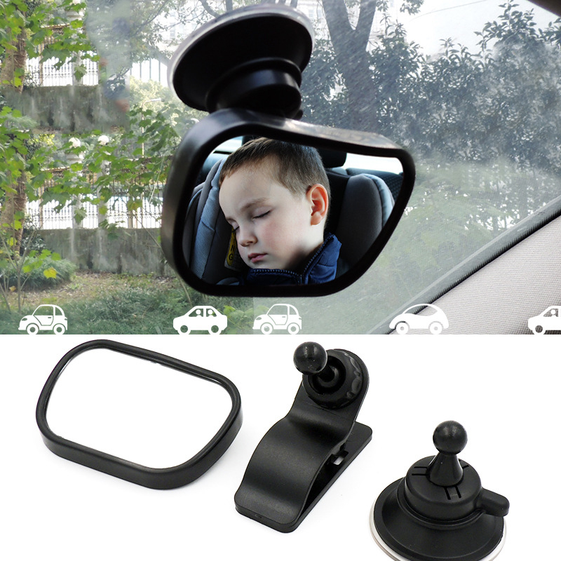 Car baby rear view mirror child observation mirror safety seat baby car view rear mirror auxiliary forward suction cup mirror
