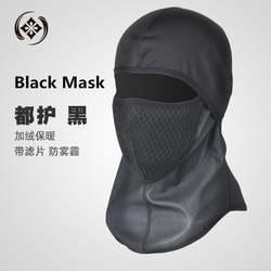 XINTOWN воздушный фильтр Зима Велоспорт Полный маска для лица Термальность флис лыжные щит сноуборд шапка теплая Головные уборы велосипедный