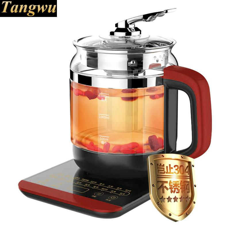 Electric kettle health pot raising multi-functional zhengpin double - thick electric glass refill boiling tea концентрат health