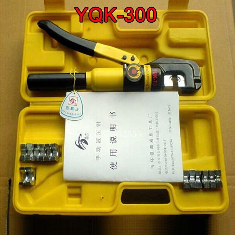 High Quality Hydraulic Crimping Tool Hydraulic Crimping Plier Hydraulic Compression Tool YQK-300 Range 16-300MM2 K38-3 16 300mm crimping range hydraulic cable crimper yqk 300