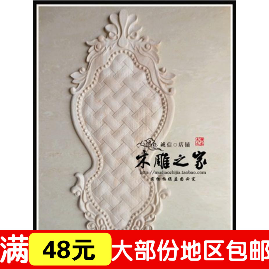 The new Dongyang woodcarving doors carved wood furniture piece flower floral applique flower bed flower wood