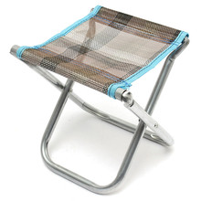 Portable Folding Aluminum Alloy Chair Outdoor Stool Garden Seat For Fishing  Camping Picnic BBQ Beach Fishing Tackle Accessories