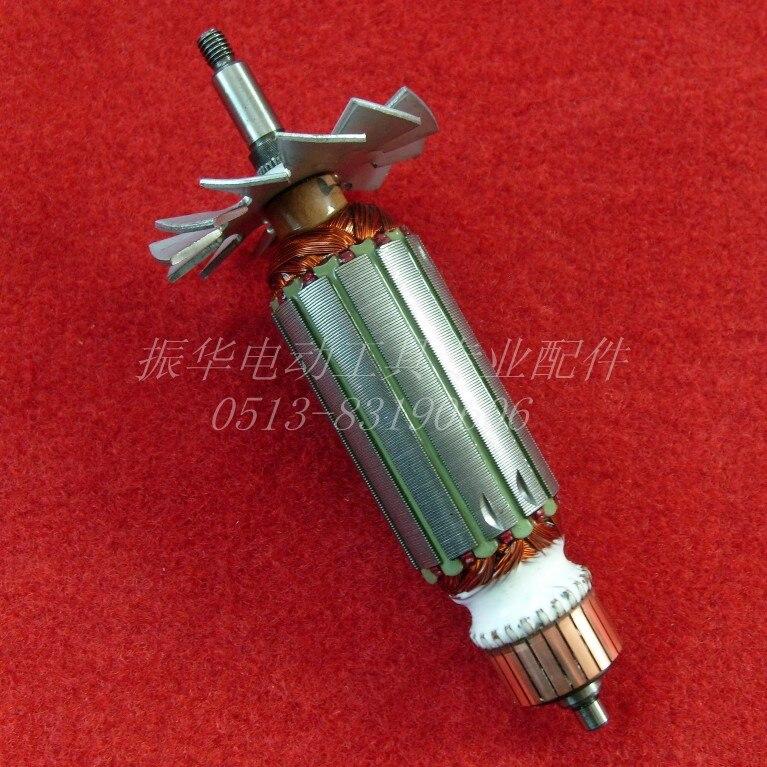 Free shipping ! Whoesaler AC 220V 100A Angle grinder rotor part 106A Electric Motor Rotor for Keyang 100(DG-100B)/Keyang Parts