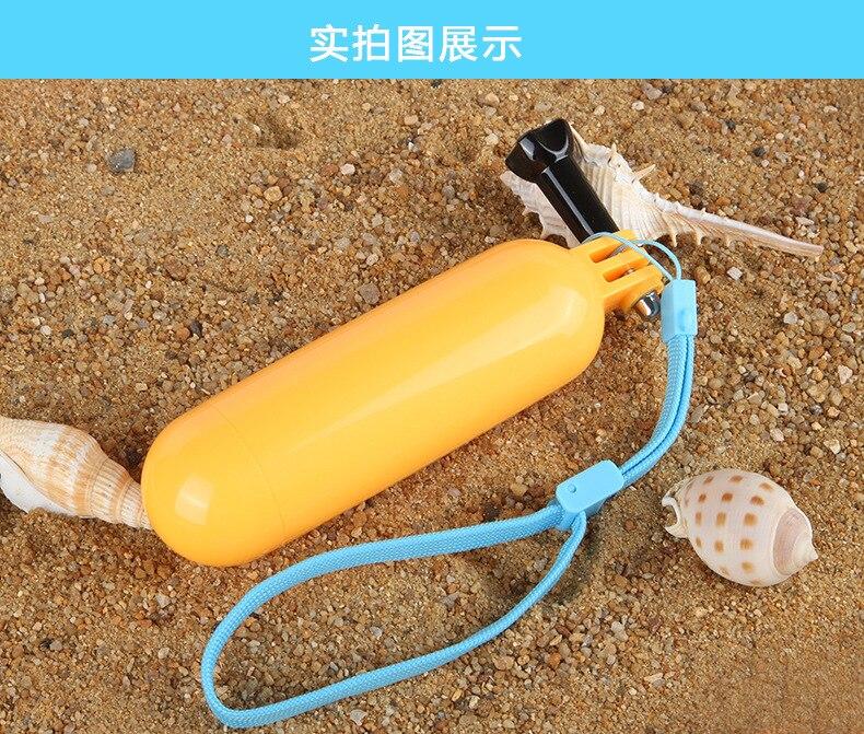 Floating Bobber for Gopro Handle Grip for Hero 6 5 4 Xiaomi SJ4000 SJ5000 Handheld Grip Camera Waterproof Stick - ANKUX Tech Co., Ltd