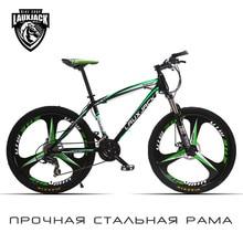 LAUXJACK горный велосипед СТАЛЬНАЯ РАМА 24 скорости Shimano дисковые тормоза 26″ литые диски